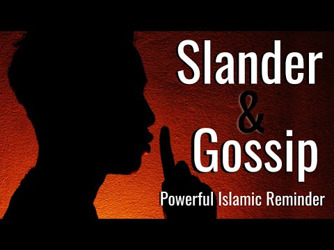 SLANDER & GOSSIP - Sh. Sohaib Hussain - Islamic Reminder - (English)