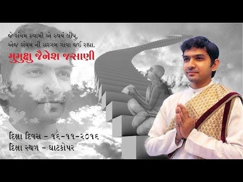 Saiyam Kyare Malshe | Saiyam Sargam