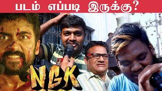 NGK Public Opinion| Review
