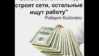 """Маркетинг """"Спутника"""" Constellation Luck Corporation по полочкам, от А до Я"""