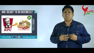 AM I READY TO DO BUSINESS? - ATS.Gopi | Youth Power