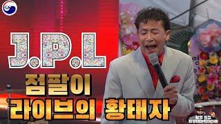 점팔이품바 대구 강정보 디아크광장 품바페스티벌 10월2…