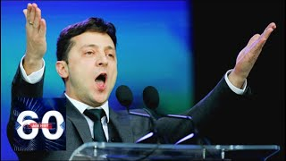 Владимир Зеленский пообещал работать, какДжордж Вашингтон. 60 минут от 04.05.19