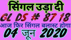 Desawar 04 June 2020 singl jodi date fix jodi 100% gl+fb+gb satta pakka 101 satta king