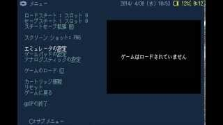 How to change the language on gpSP-J