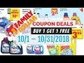 Family Dollar Coupon Deals October 1 - 31, 2018
