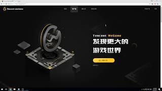 Comment utiliser WeGame pour les jeux en provenance de Chine [Liste de jeux en desc]