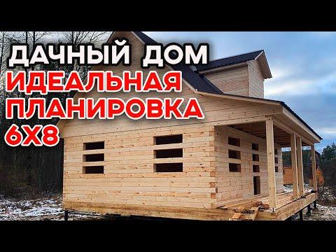 Дачный брусовый дом 6х8 метров | Планировка дома из бруса