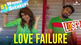 Eruma Saani | LOVE FAILURE