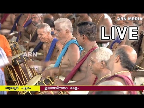 ilanjitharaMelam LIVE -Thrissur Pooram 2018 - ഇലഞ്ഞിത്തറ മേളം