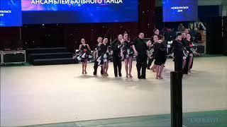 Новоуральск танцы .  Грация   Кушва