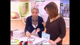 Repeat youtube video Fatima Zahra ATLAS - Idée De Déco - Sabahiyat 2m 1/04/2013