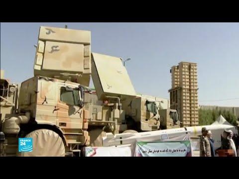 منظومة دفاع جوية متنقلة بعيدة المدى إيرانية الصنع..ما ميزاتها؟  - نشر قبل 3 ساعة