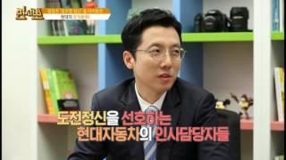 [면사뽀 160514] 자동차연구직 지망하는 김도현, …