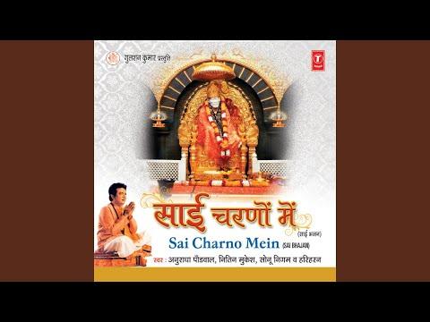 Chahe Ram Kaho
