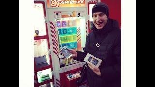 Алексей выиграл HTC One в автомате