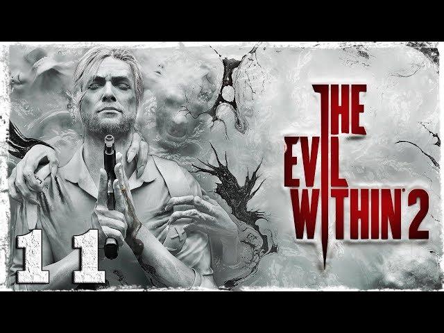 Смотреть прохождение игры The Evil Within 2. #11: По следам Лили. (2/2)