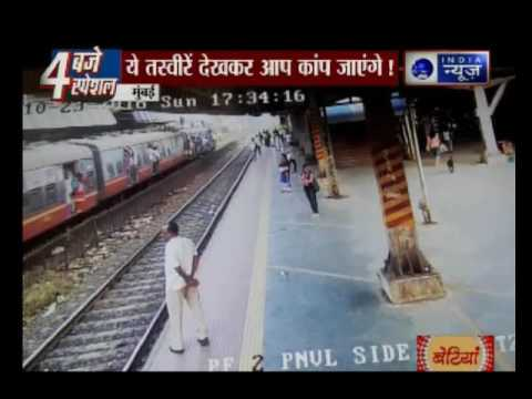 Shocking CCTV Footage: Passengers travelling on the roof of Mumbai local train