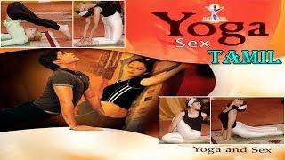 Yoga & Sex - Your Yoga Gym - Tamil