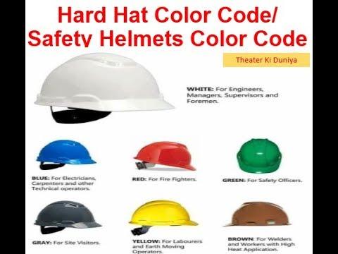 Hard Hat Color Code Or Safety Helmets Color Code Youtube