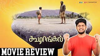 Koozhangal - Pebbles Movie Review by Vj Abishek | Ps Vinoth Raj | Yuvan | Openah Oru Review