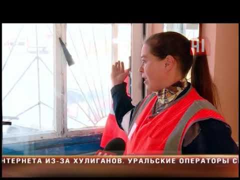 Ж/Д переезды Екатеринбург