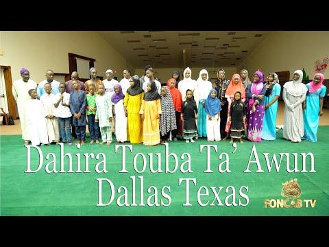 """XIBARU FONCAB"" WITH DAHIRA TOUBA TA' AWUN DALLAS TEXAS PART 1"