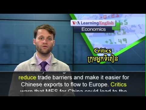 EU Business Group Opposes China Receiving Market Economy Status