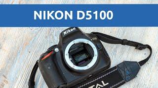Тестовое видео Nikon D5100