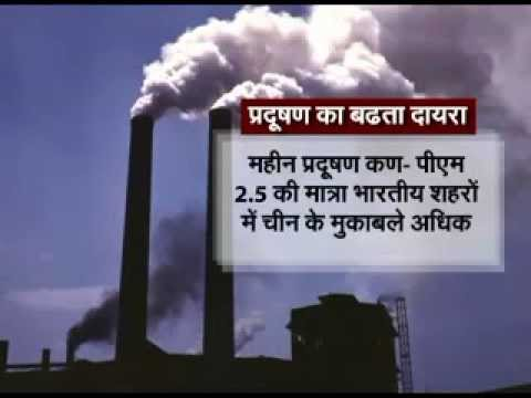 The Cause Of Air Pollution Essay In Hindi - image 4