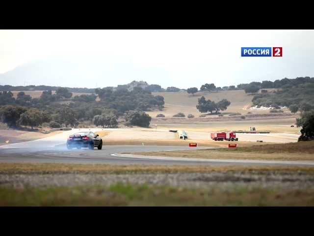 Тест-драйв Jaguar XKR-S 2012 // АвтоВести 49