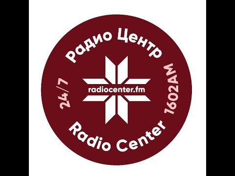 Radio Center 1602AM Riga, Latvia Broadcast Center