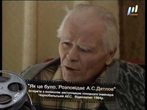 Чернобыльская авария - как это было...  (1994р.)
