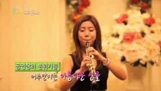 팝오보이스트 제시카리 단독콘서트 오프닝영상