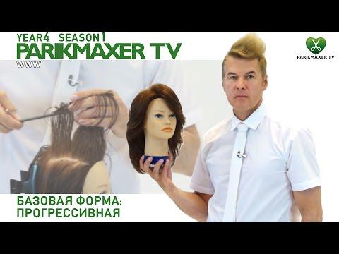 Вячеслав дюденко видео уроки стрижки