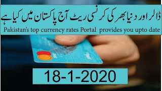 18-1-2020 currency rates in Pakistan I Open market exchange rate Us Dollar Saudi Riyal UAE Dirham