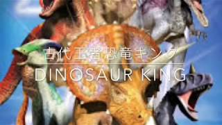 The adventures of Dinosaur King: QFFT Video 60: The Megalosaurus #2/The Deinonychus #2