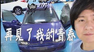 到底怎麼選?人生的第一台新車,各家車評告訴你,真的有CP值高的fun car嗎?- 廖怡塵【全民瘋車Bar】