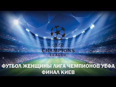 Прогноз на матч Арсенал - Атлетико Миз YouTube · Длительность: 2 мин7 с