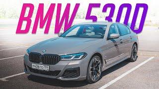 Это лучшая BMW в мире. Вот вам 5 причин!