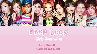 I miss these girls. This is one of my favorite songs of SNSD. Beep!...