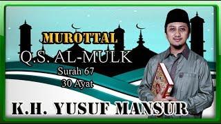 K.H. Yusuf Mansur - Surah Al-Mulk [Murottal]