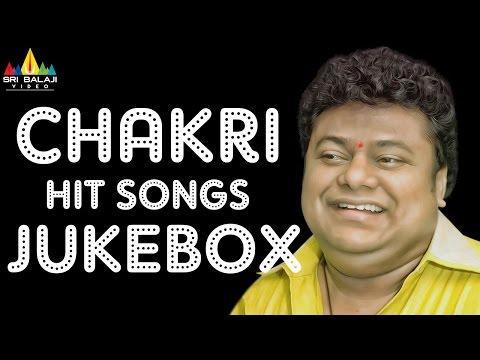 Chakri Hit Songs Jukebox | Telugu Video Songs Back to Back | Sri Balaji Video