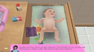 My little Baby Gameplay HD