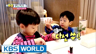 Twins' House - Children that are reading? [The Return of Superman / 2017.01.29]