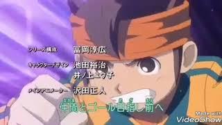 イナズマイレブン アニメ全OPラップ inazumaEleven anime all OP lap
