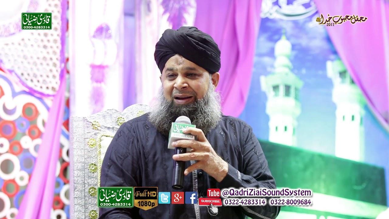 Sarwer Kaho K Maliko Moula Kaho TujheBy Owais Raza Qadri Mahfil e Naat IN PIA Clony Township Lahore
