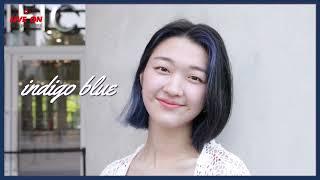 [아모스 아카데미] 시크릿 투톤 염색! 블루염색과 함께…