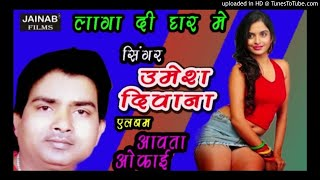 A-Bhauji-Fecial-Karay-La-Laut-Aihain-JawaniBhojpuri-Kurta-Faadh-Mix-Dj Jacky
