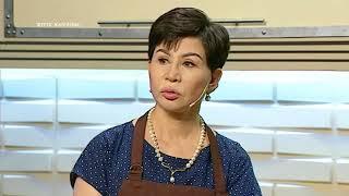 как готовит Роза Рымбаева?